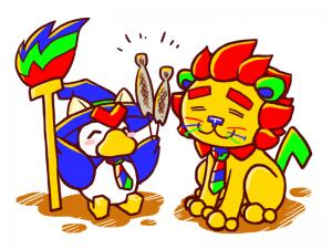 猫の日のイマジオンとアティル