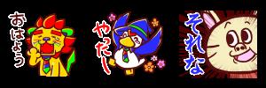 blog_line2